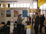 Результаты круглого стола «Эффективный энергетический бизнес» в г. Самара, в рамках отраслевой выставки – форума ENEF – 2012