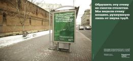 Leo Burnett Moscow создало рекламную кампанию для самой неординарной истории на свете