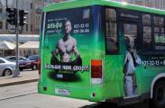 Автобусы Петербурга показали велнес со всех сторон