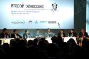«8 канал» осветит саммит «Retail Business Russia 2012»!