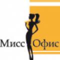 Интернет – голосование «Мисс Офис – 2012»