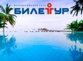 Отдых на о. Бали (Индонезия), пляжный тур с 02 по 15 января!
