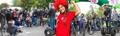 не авто шоу, велокарнавал, эвент консалтинг сервис, день без автомобиля, Кульбачевский