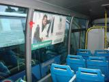 VIP реклама в салонах транспорта