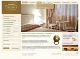 Веб-студия Kinetica обновила сайт одной из лучших гостиниц Старого Оскола