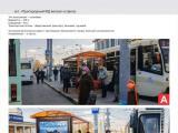 Размещение плакатов, афиш, объявлений в Краснодаре, Ростове, Ставрополе