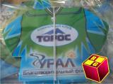 Ароматизаторы с логотипом в Самаре / Тольятти