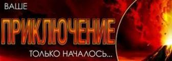 Дианетический семинар побеждает боль и страдания в Одессе