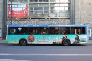 Туроператор «Музенидис Трэвел» повысил узнаваемости бренда с помощью транзита