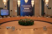 Eventum Premo - оператор министерской встречи «Форум стран-экспортеров газа»