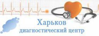 В 1 октября, в городе Харьков открывается второй по Украине бесплатный консультационно-диагностический центр «Самоздрав»