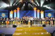 Объявлены лучшие товары и услуги 2011 года