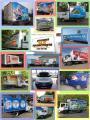 Реклама на автотранспорте, наружная реклама, уф-печать на всех видах материалов