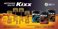 «М-Лайнер» завел для Kixx двигатель торговли