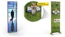 Яркая рекламная стойка с кармашками для буклетов — от 450 рублей!