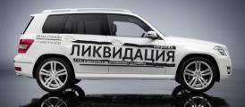 Распродажа дизельных  версий Mercedes-Benz GL и GLK на особых условиях в ДЦ «Звезда столицы»