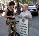 Вновь протесты против нарушений прав сирот в российской психиатрии