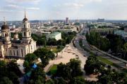Панорама центра г.Донецка