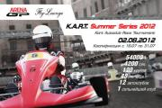Турнир по картингу «K.A.R.T.: Summer Series 2012»