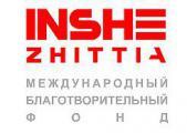 Состоялся благотворительный концерт МБФ «INSHE ZHITTIA»