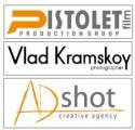 Продакшн Pistolet Film объявил о расширении бизнеса