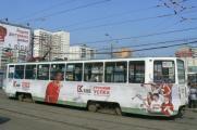 Транспорт оповестил о громком успехе КБЕ без лишнего шума