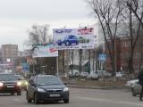 Чехов Лада предлагает выгодный кредит