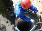ПромТехАльп - Мы оказываем услуги Промышленного Альпинизма! Что это такое?