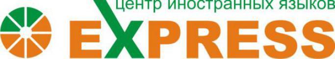 Калужские министры будут вести диалог с иностранными инвесторами на языке мирового бизнеса