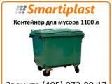 Пластиковый контейнер на колесах под мусор