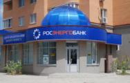 «Билайн» Бизнес продолжает успешное сотрудничество с КБ «Росэнергобанк»