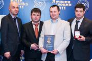Названы медалисты Международного Конкурса «Лучшая Водка 2011»