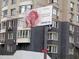 НИКЭ установила новые рекламоносители на трассе Москва-Рига и других автомагистралях Подмосковья
