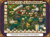 «Зеркала Альбиона»: Game Insight  выпустит игру по мотивам сказки «Алиса в Зазеркалье» Льюиса Кэрролла