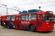 Реклама на транспорте переводит россиян на новый уровень