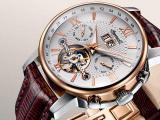 КрасивоеВремя.рф: Новинка - наручные часы Ingersoll.