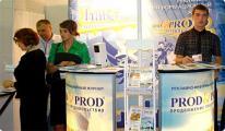 Ароматизация стенда на выставке PROD&FOOT