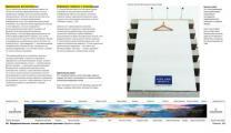 Новая книга по рекламному креативу