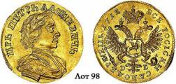 Дукат 1712 года на аукционе