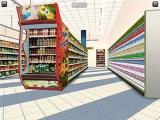 Компания КОМКОН представляет новую интеллектуальную разработку – виртуальный магазин 3D Shop