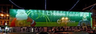 Тверская, 10 ночью