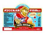 Дизайн этикеток для производителя деликатесной и вяленой рыбы