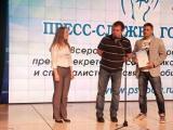 Победители «Пресс-службы года – 2012» вместе отпраздновали триумф