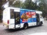Передвижные афиши от «Дорожного радио» появились на автобусах ПТК