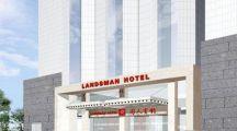 Нейминг LANDSMAN: как назвать гостиницу в Китае