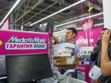 Media Markt «лишился» техники более чем на 9 миллионов рублей!