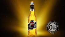 Музыка будущего становится ближе вместе с Miller Alcohol Free