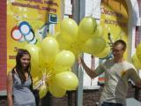 промо акция с раздачей шариков