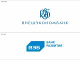 Агентство BBDO Branding разработало новый фирменный стиль для Внешэкономбанка