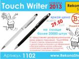 Touch Writer